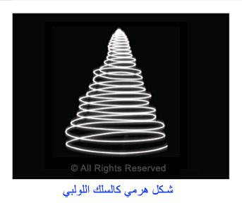 01-arabic_pyramid-like-spiral-coil