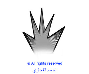 04-arabic_bursting-materialization