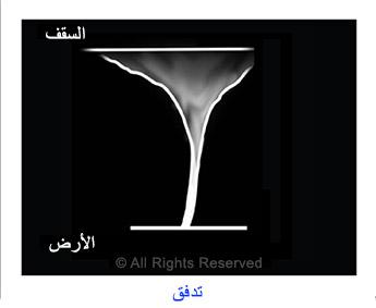 07-arabic_flowing