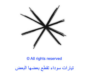 09-arabic_black-current-crossing-each-other