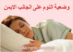 7-2-arabic_posture-right