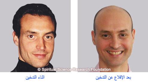 arabic-comparison