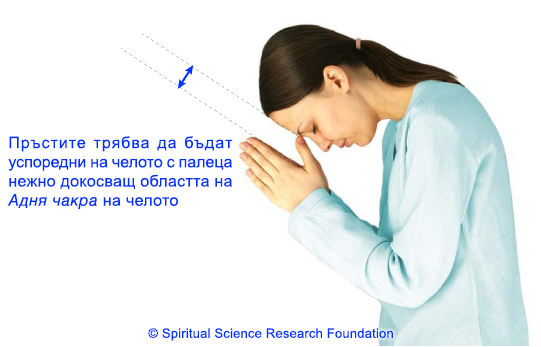 BG-Prayer-position-in-focus