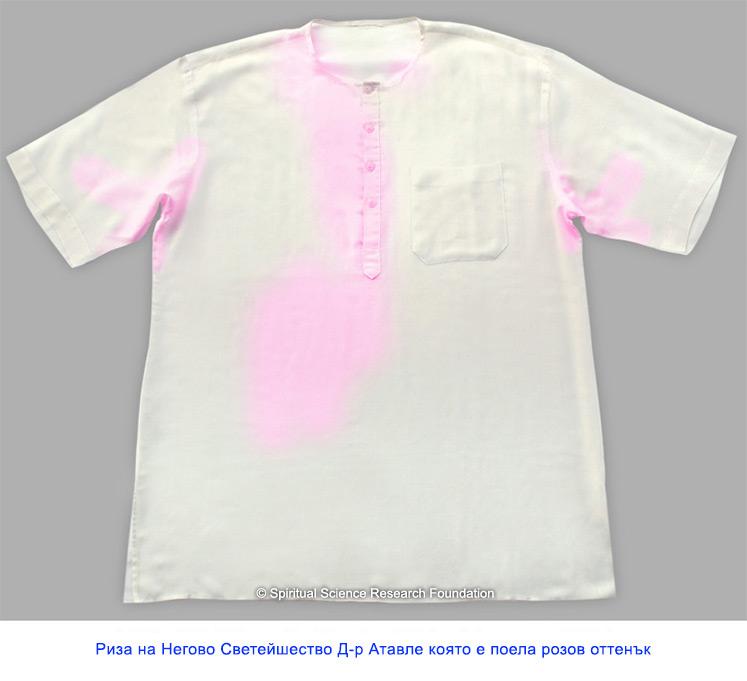 Облекло и миризма - Как дрехите са повлияни от положителни и отрицателни енергии