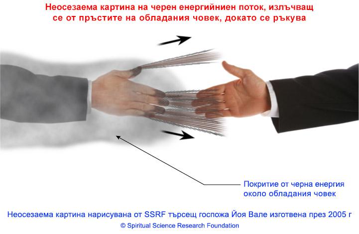 2-BG_Subtle-picture-handshake-SSRF