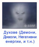 4-BG-Ghosts