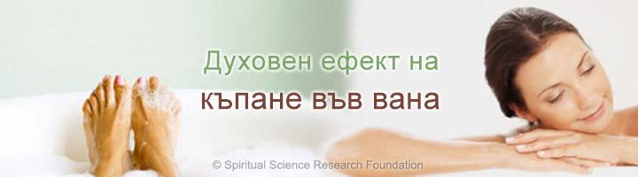 1-BG-BathtubHeader