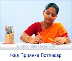2-BG-Priyanka-Lotlikar