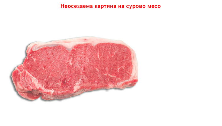 3-BG-Subtle-picture-of-raw-meat-1