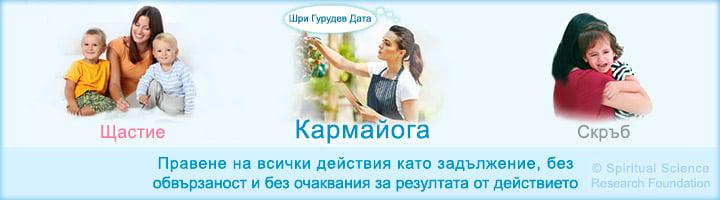 bg-karmayoga