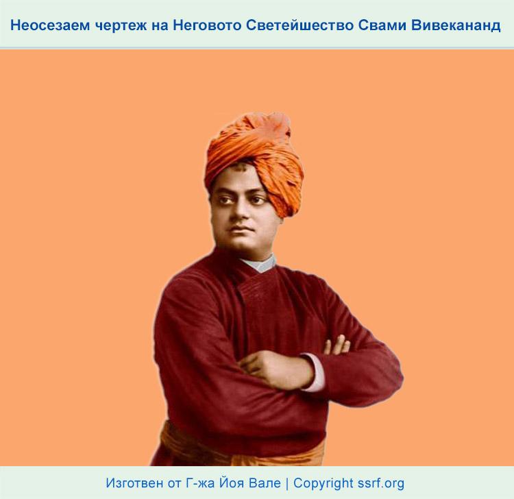 1BG-Swami-Vivekanand-1