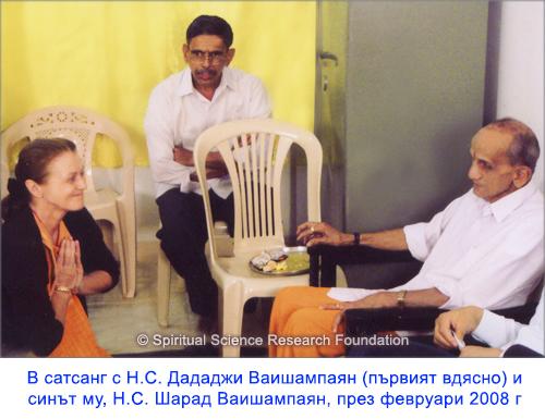 6-BG_p-lola-with-pp-dadaji-maharaj