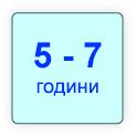 3 BG 5-to7