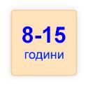 4 BG 8-to15