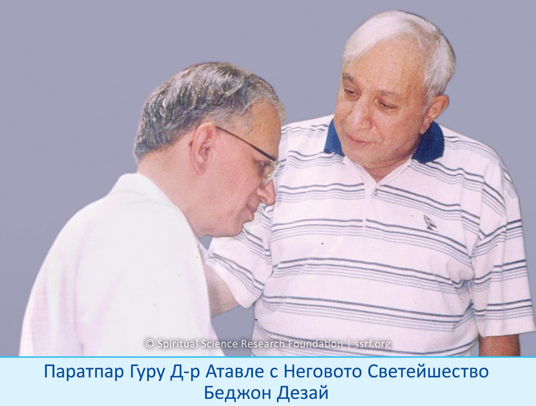 BUL_4-PP-slideshow_05