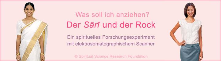 1-ger-Rock-und-Sari-Vergleich