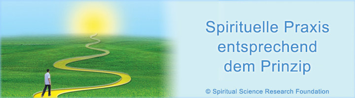 GER_Spiritual_Practice_Principle