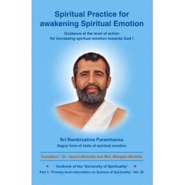 spiritual-practice-for-awakening-spiritual-emotion