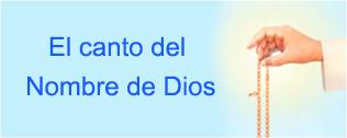 El canto del nombre de Dios