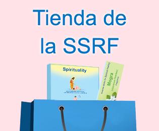 Tienda de la SSRF