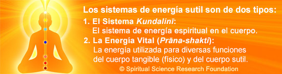 SPA_2_Sp-Energy