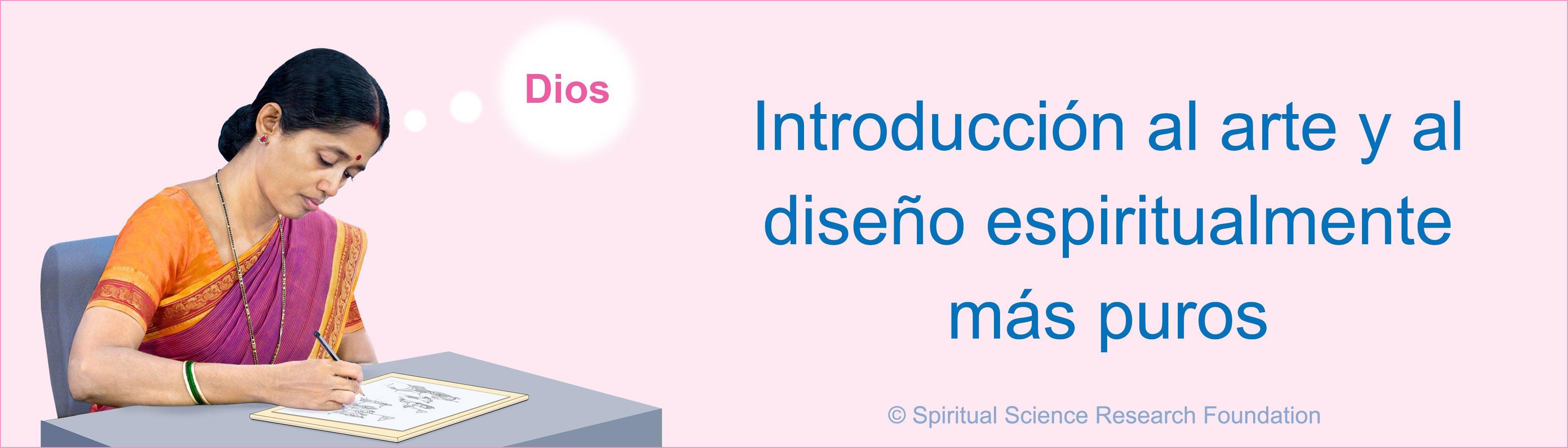 Introducción al arte y al diseño espiritualmente más puros