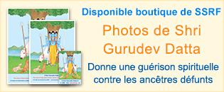 fren-datta-images