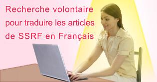 Recherche volontaire pour traduire les articles de SSRF en Français