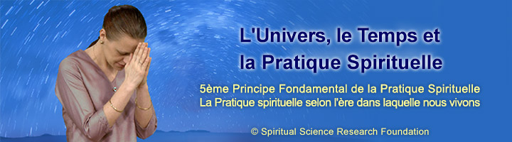 1-fra-the-universe-time-and-spiritual-practice