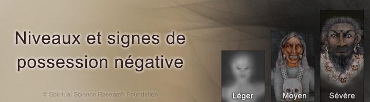 Niveaux et signes de possession négative