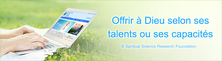 Offrir à Dieu selon ses talents ou ses capacités