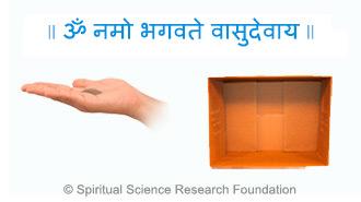 वस्त्रों की गंध कैसे हटाए और अपने वस्तुओं की सुरक्षा कैसे करें ?