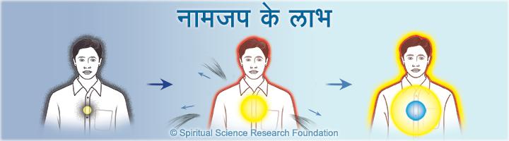 HIN-Benefits-of-chanting---landing