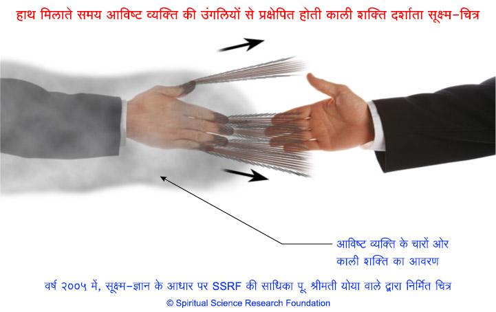2-HIN_Subtle-picture-handshake-SSRF
