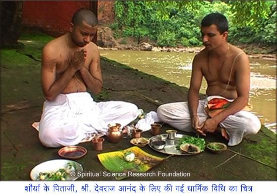 3-HIN_Shraddha-ritual-Mr-Ananad