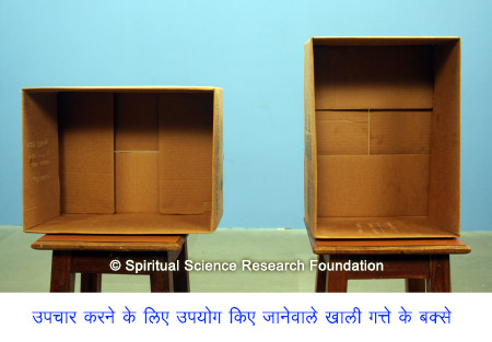 3-HIN-Box-spiritual-healing-remedy-box-examples