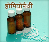 5-HIN-Homeopathy