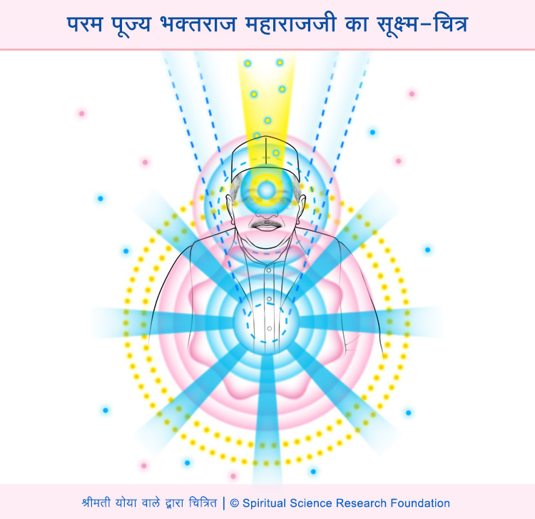 HIN_PP-Bhaktaraj-Maharaj-2