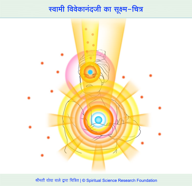 HIN_Vivekananda_Subtle_2