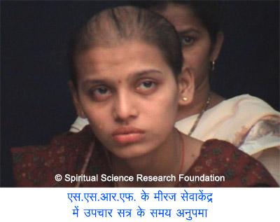 6-HIN_Anupama_healing_session