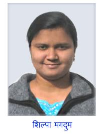 HIN-Shilpa-M