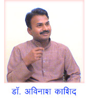 HIN_Experiencing-fragrance-without-any-external-source_Dr-Avinash-Kashid