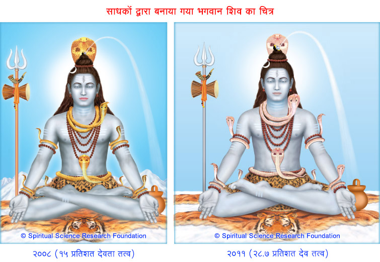 1-HIN_Sri-Shiva