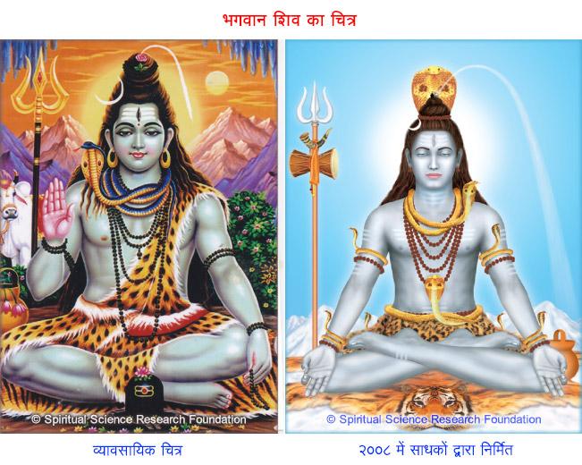 2-HIN_Shiva-commercial-seeker