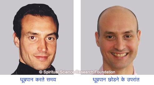 2-HIN_pc-comparison
