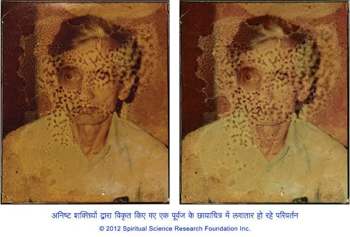 3-HIN-ancestor-pic-disfigure