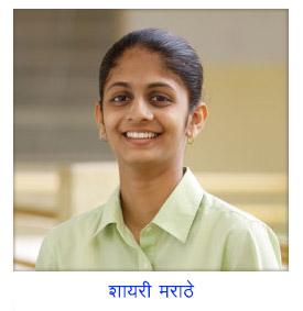 1.HIN-Shayari-Marathe