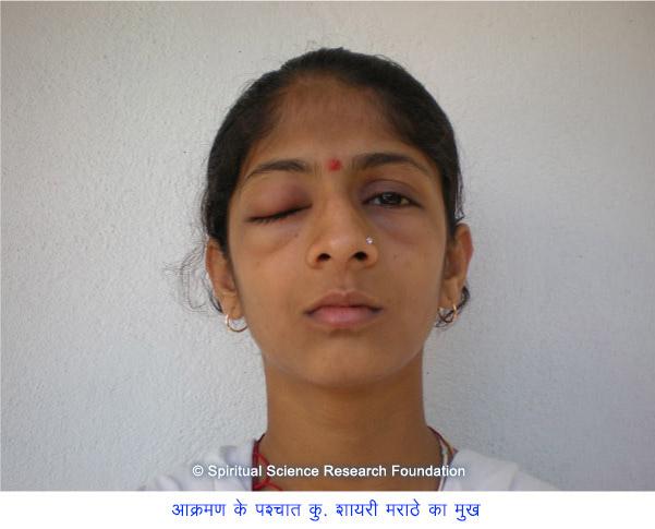 2.HIN-Shayari-for-web