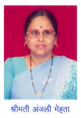 HIN_2.-Anjali-Mehta