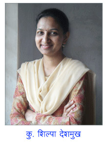 1-HIN-Shilpa